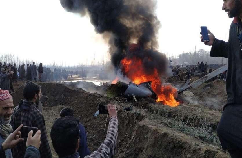 কাশ্মীরের বুদগ্রামে বিধ্বস্ত ভারতীয় যুদ্ধবিমান, নিহত ২
