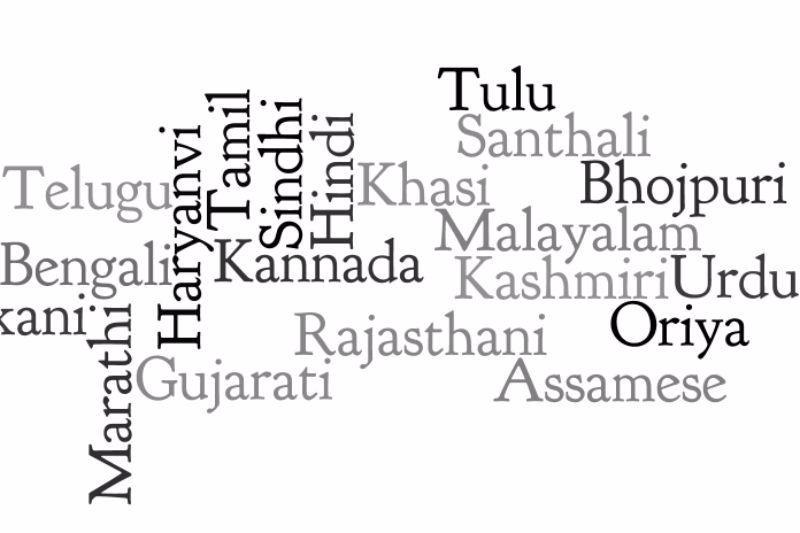 বিলুপ্ত হয়ে যাচ্ছে ভারতের ভাষা