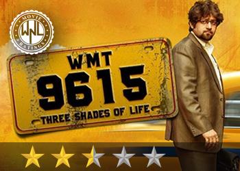 WMT 9615