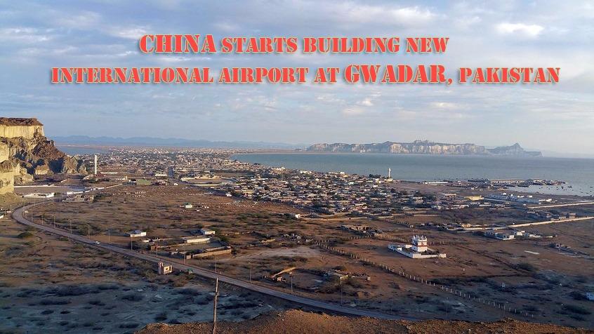 পাকিস্তানের গোয়াদারে বিমানবন্দর নির্মাণ করছে চীন