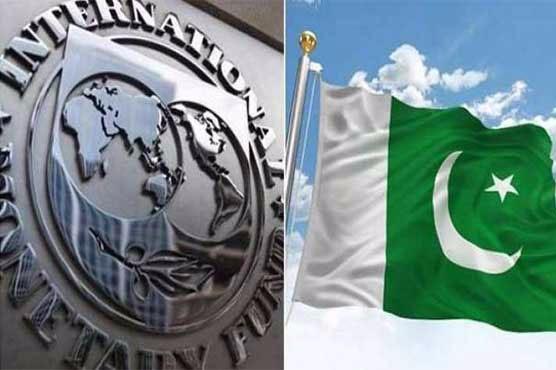 পাকিস্তানকে ৬০০ কোটি মার্কিন ডলার দেবে আইএমএফ