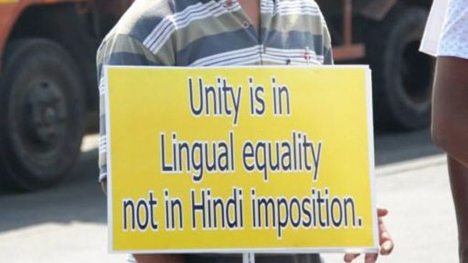 শিক্ষা ব্যবস্থায় হিন্দি ভাষা বাধ্যতামূলক, উত্তপ্ত তামিলনাড়ু
