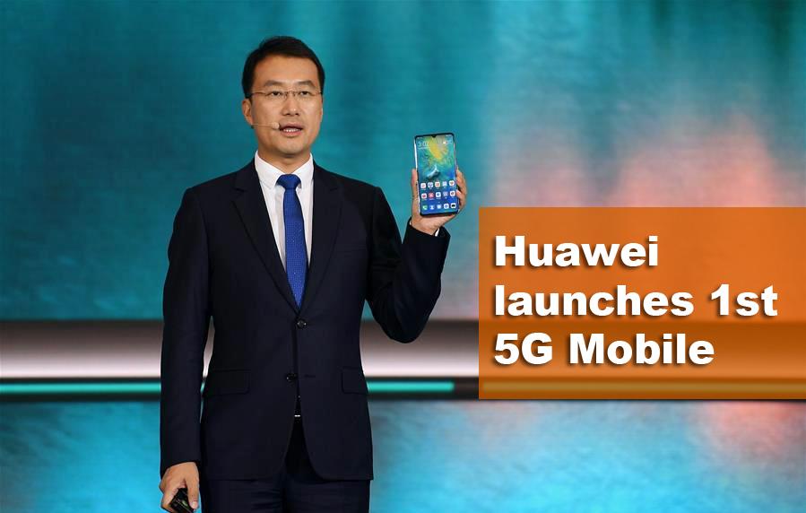 হুয়াওয়ের প্রথম 5G ফোন 'মেট২০ এক্স উন্মোচন চীনে