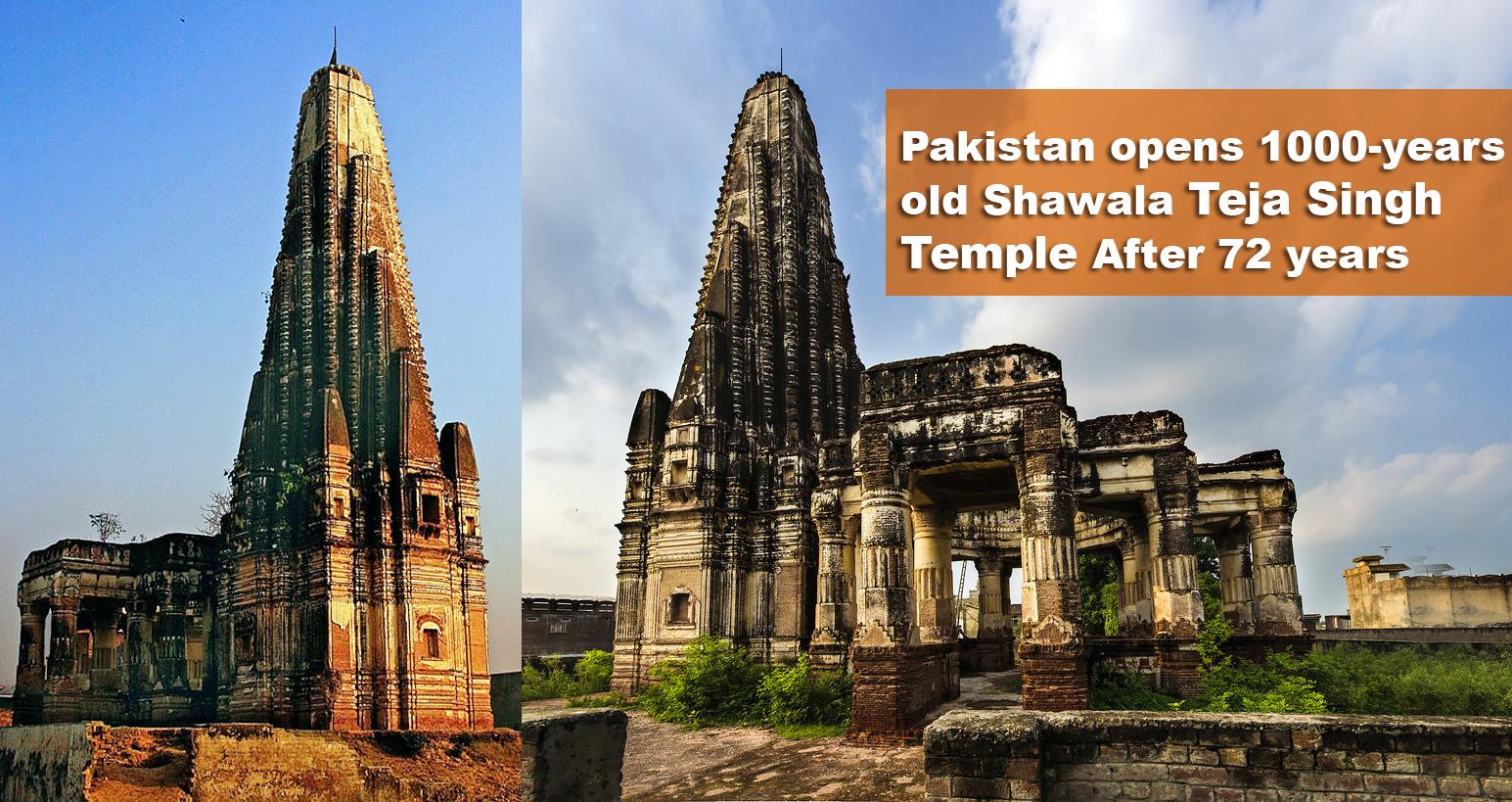 ৭২ বছর পর শাওয়ালা তেজা সিং মন্দির খুললো পাকিস্তান