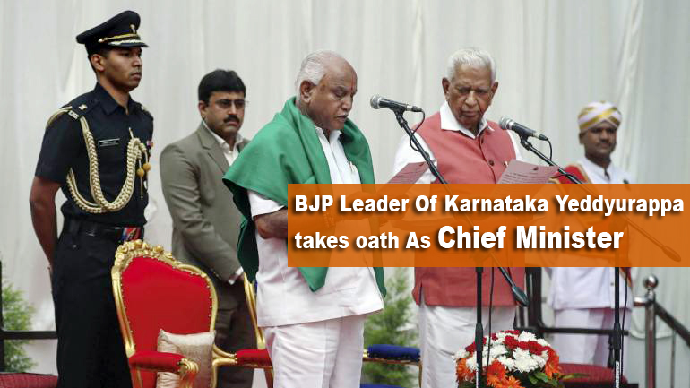 BJP Leader Of Karnataka Yeddyurappa takes oath As Chief Minister
