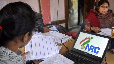 NRC মতোই ১০ই জুলাই থেকে RIIN প্রক্রিয়া শুরু করবে নাগাল্যান্ড
