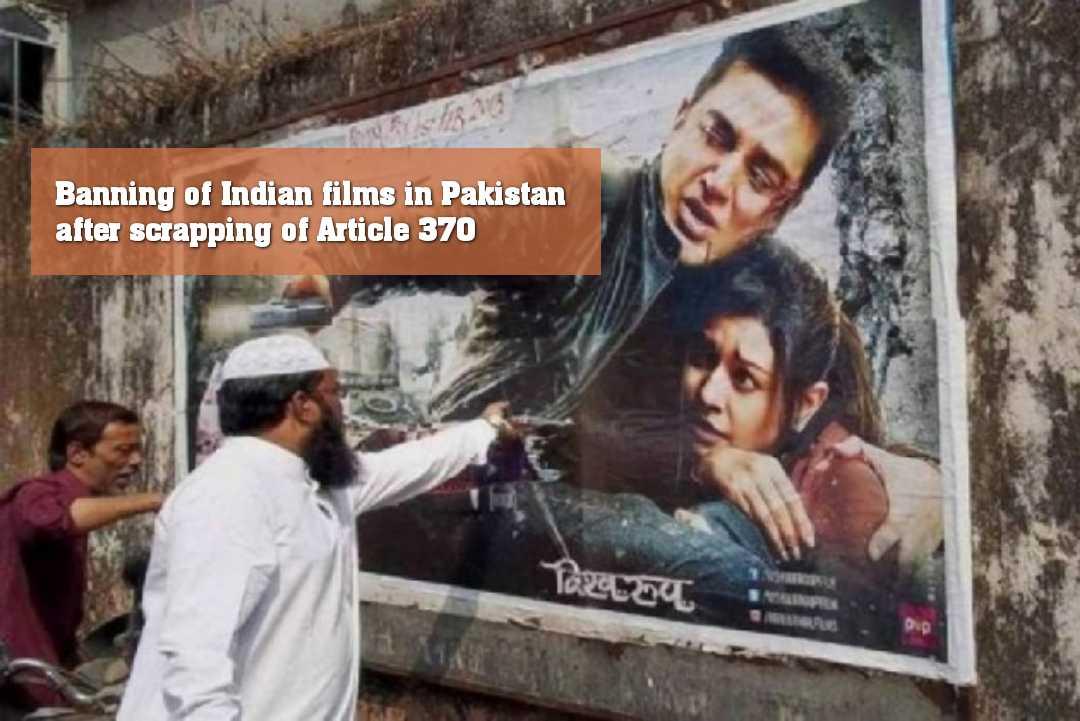 ভারতীয় চলচ্চিত্র নিষিদ্ধ করলো পাকিস্তান