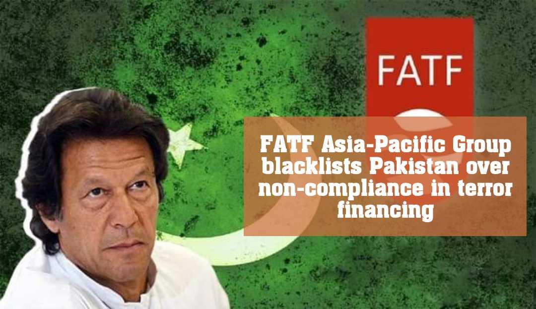 পাকিস্তানকে কালো তালিকাভুক্ত করলো এফএটিএফ এর এশিয়া প্যাসিফিক গ্রুপ