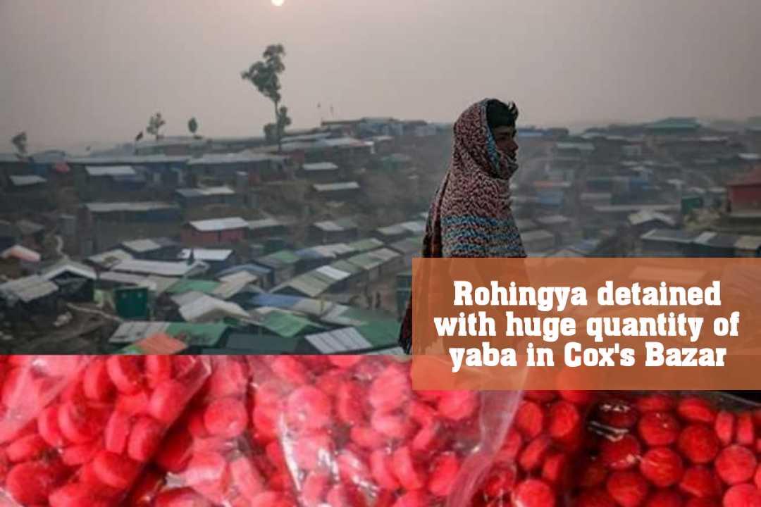 কক্সবাজারে বিপুল পরিমাণ মাদক সহ আটক রোহিঙ্গা