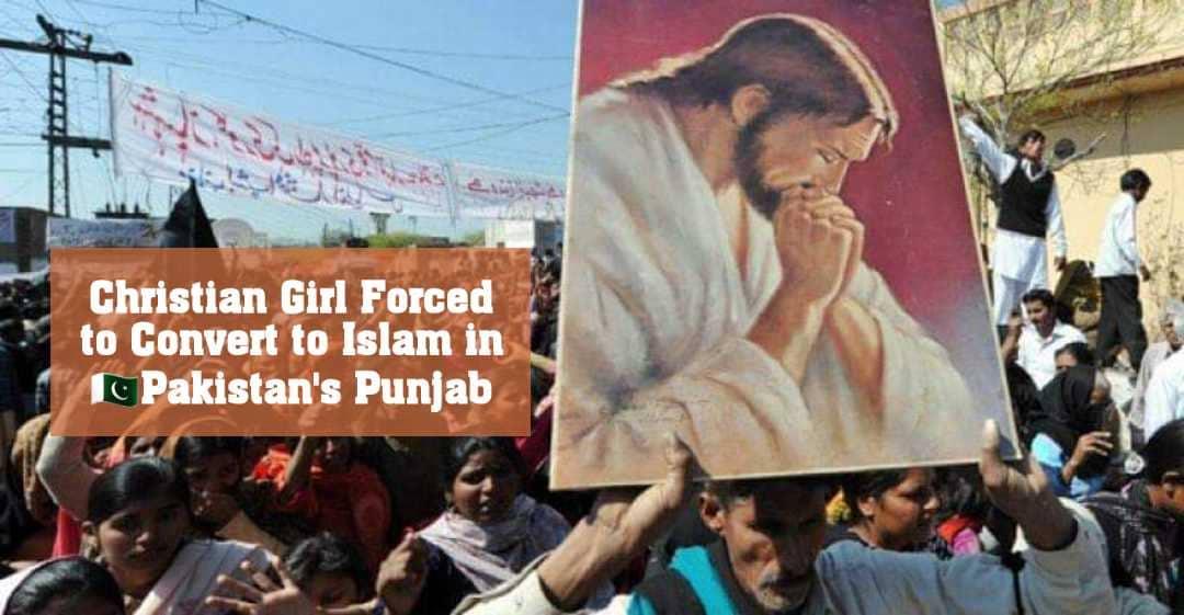 খ্রিষ্টান তরুণীকে জোর করে ধর্মান্তরিত করার ঘটনা ঘটল পাকিস্তানে
