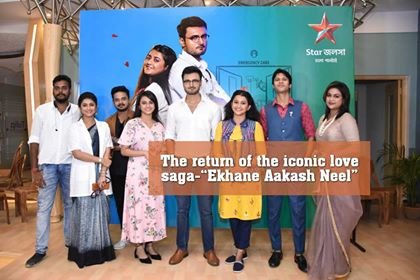 "The return of the iconic love saga-""Ekhane Aakash Neel"""