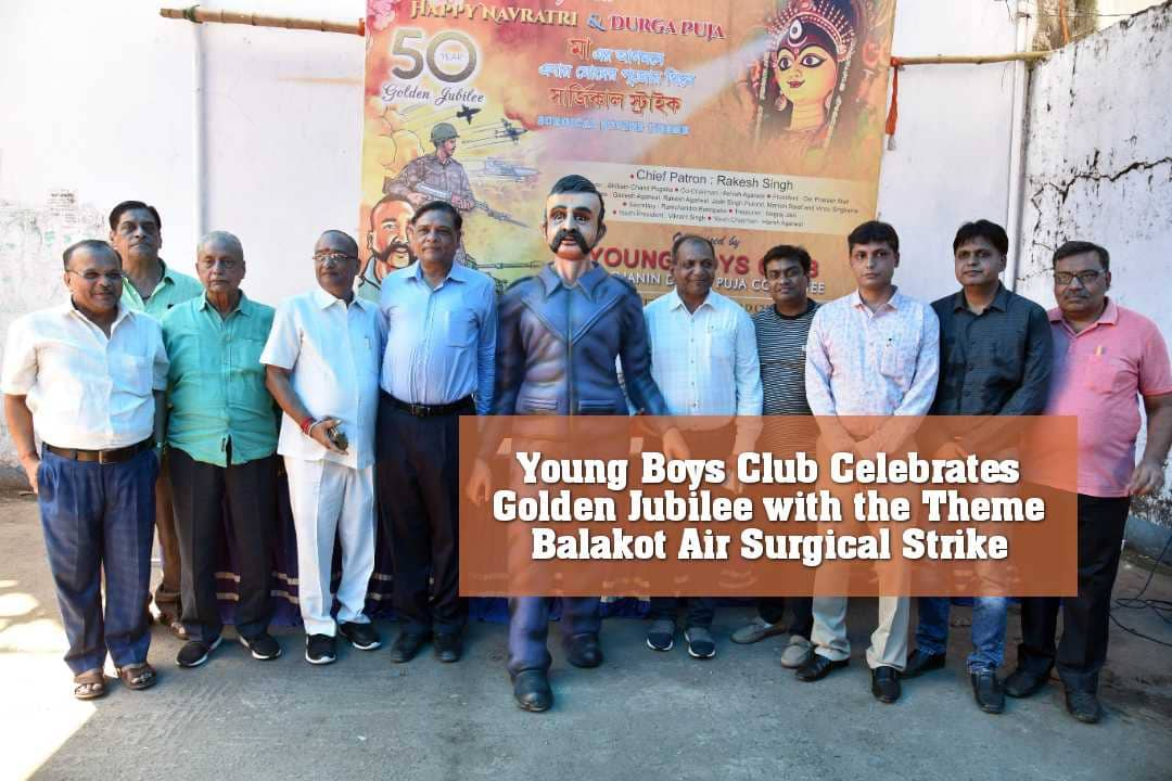 Young Boys Club Celebrates Golden Jubilee with the Theme Balakot Air Surgical Strike