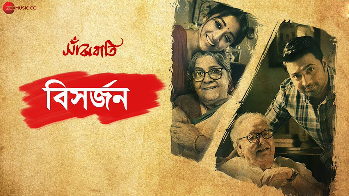 Team 'Sanjhbati' Launches Their First Pujor Gaan – 'Bishorjon' Ahead Of Festivities