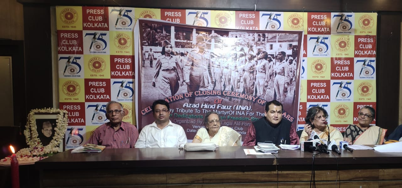 Seminar Hosted On 75 Years Completion Of Azad Hind Government