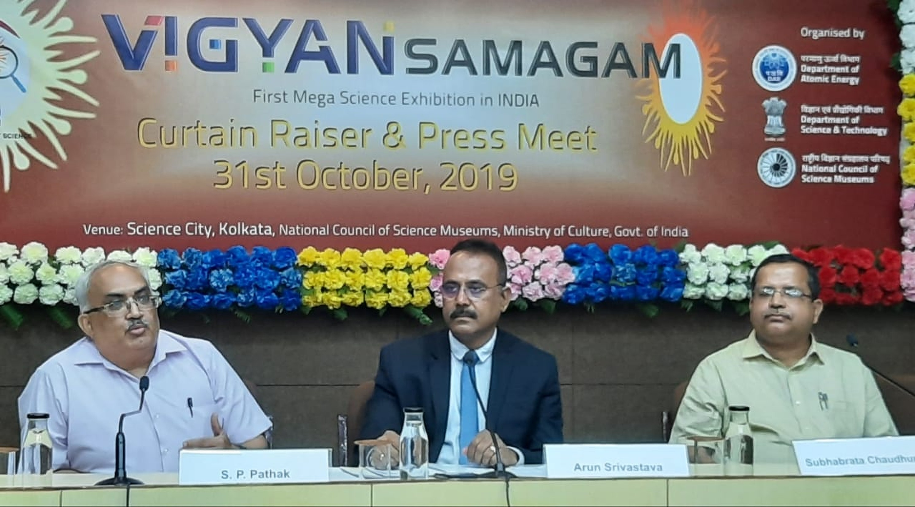 India's first Multi-Venue, Mega-Science Exhibition 'Vigyan Samagam' to begin on November 04th in Kolkata