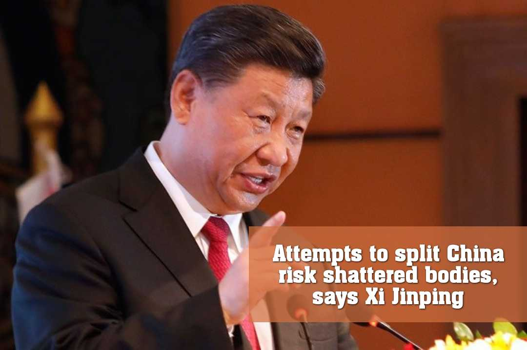চীনকে ভাঙ্গার চেষ্টা করলে হাড়গোড় গুঁড়িয়ে দেবো : শি জিনপিং