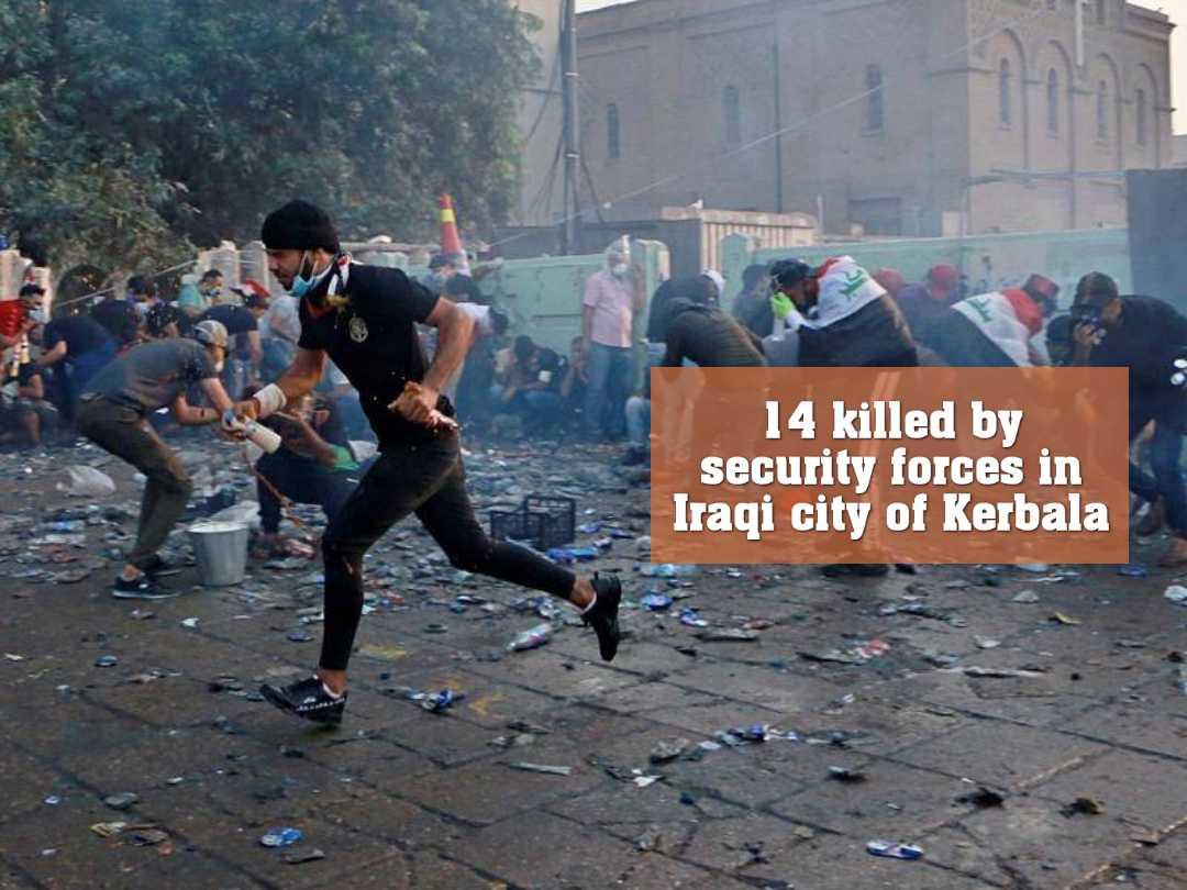 কারবালায় বিক্ষোভকারীদের ওপর নিরাপত্তাবাহিনীর গুলিতে কমপক্ষে নিহত ১৪ জন