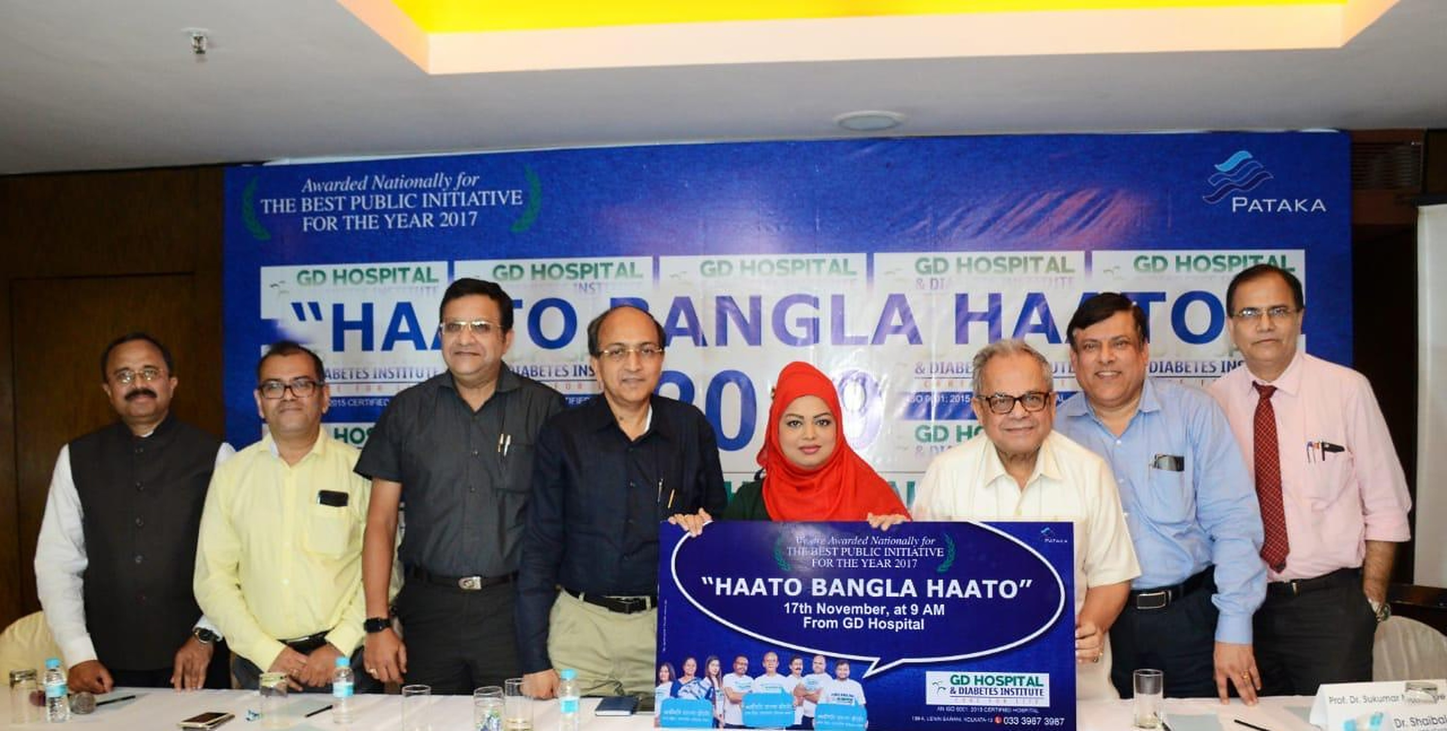 "GD Hospital & Diabetes Institute announces ""Haato Bangla Haato"""