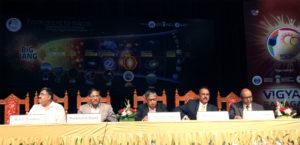 India's first global, Mega Science Exhibition 'Vigyan Samagam' begins today in Kolkata