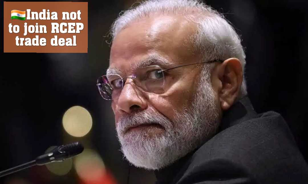 দেশের স্বার্থে RCEP চুক্তি করবে না ভারত