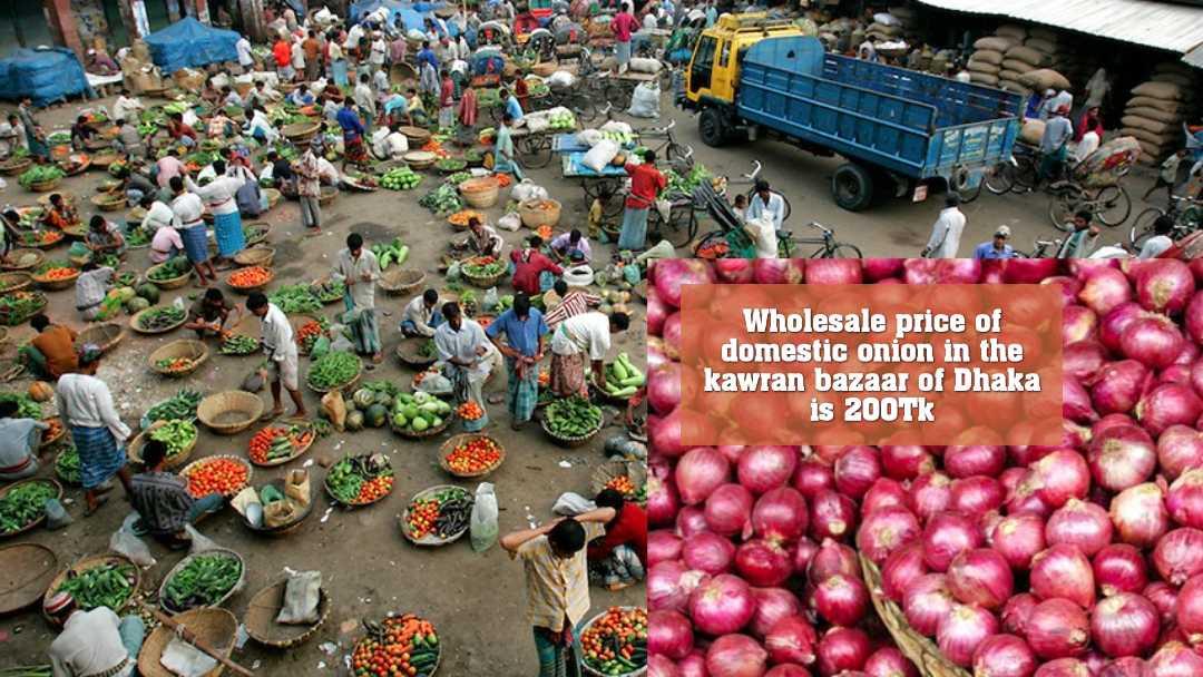 সব রেকর্ড ভেঙে বাংলাদেশে দেশি পেঁয়াজের মূল্য ২০০ টাকা