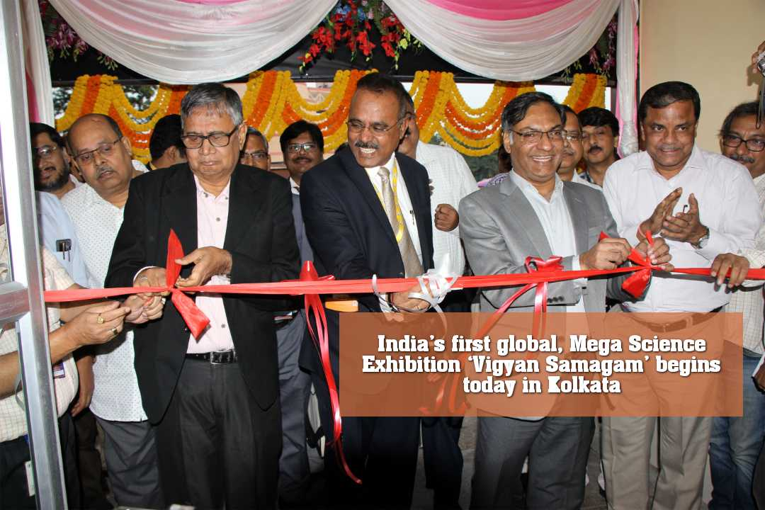 India's first global, Mega Science Exhibition 'Vigyan Samagam' begins today in Kolkata