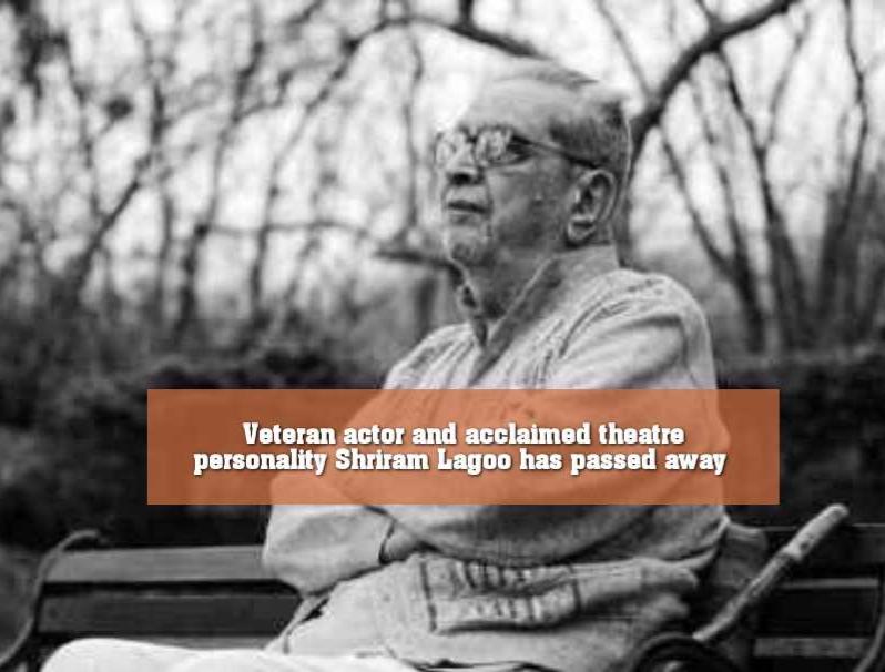 চলে গেলেন মারাঠি চলচ্চিত্রের বর্ষীয়ান অভিনেতা শ্রীরাম লাগু