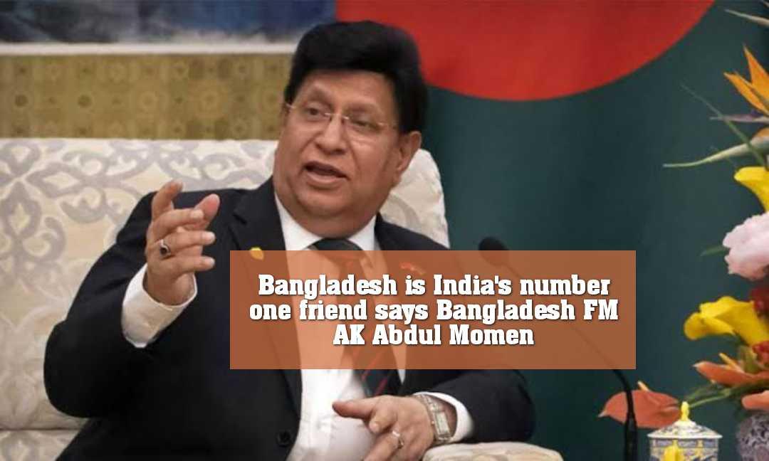 বাংলাদেশ ভারতের এক নম্বর বন্ধু : পররাষ্ট্রমন্ত্রী একে আব্দুল মোমেন