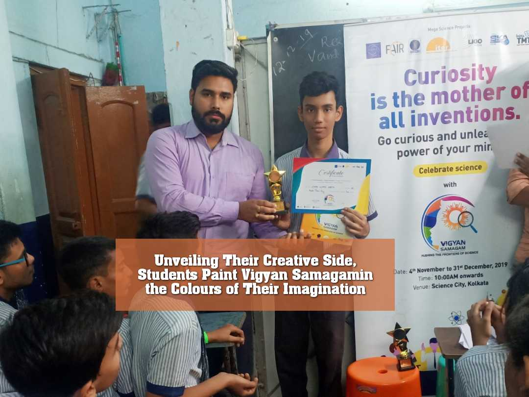 Unveiling Their Creative Side, Students Paint Vigyan Samagamin the Colours of Their Imagination