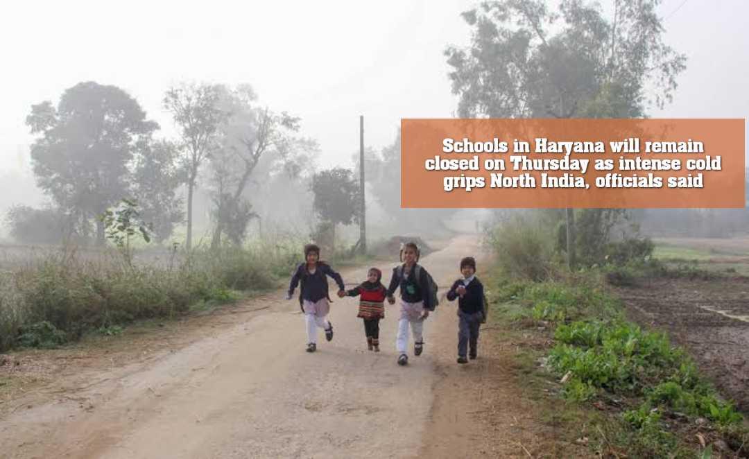 প্রতিকূল আবহাওয়া, স্কুল বন্ধের ঘোষণা হরিয়ানায়