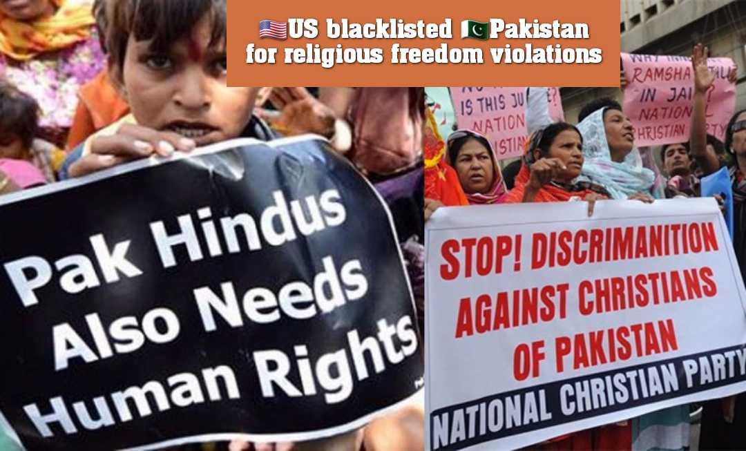 ধর্মীয় স্বাধীনতা লঙ্ঘনের জন্য কালো তালিকাভুক্ত পাকিস্তান