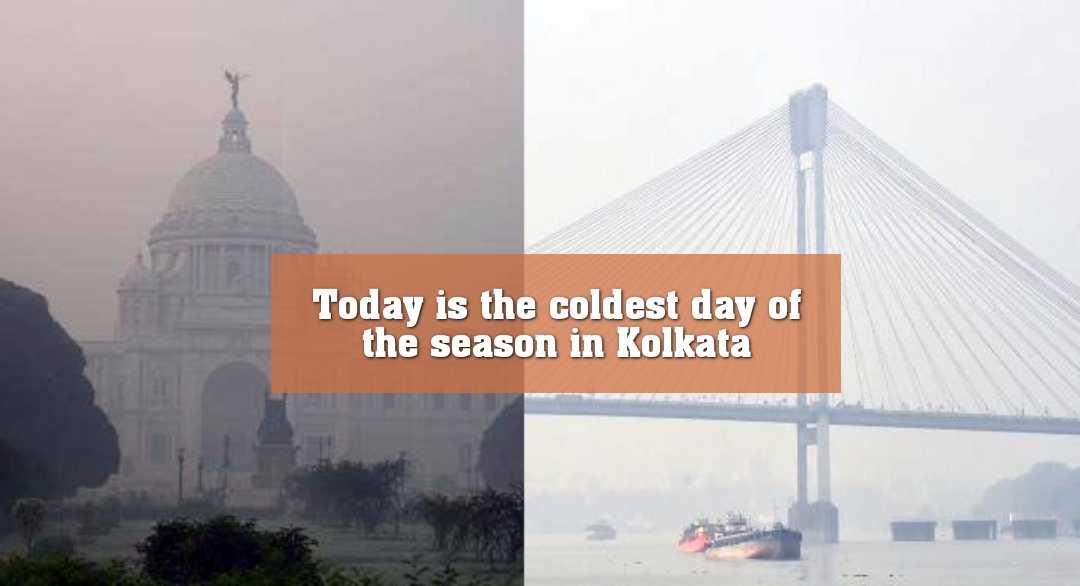 কলকাতায় আজ মরশুমের শীতলতম দিন, পারদ ছুঁল ১১.১ ডিগ্রিতে