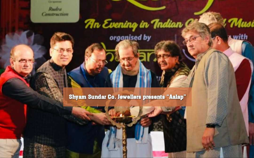"Shyam Sundar Co. Jewellers presents ""Aalap"""