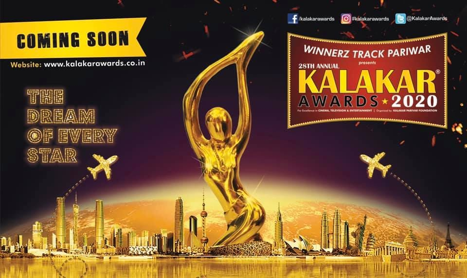28th Annual KALAKAR AWARDS Ceremony to be held on 5th January, 2020 at Science City Auditorium, Kolkata