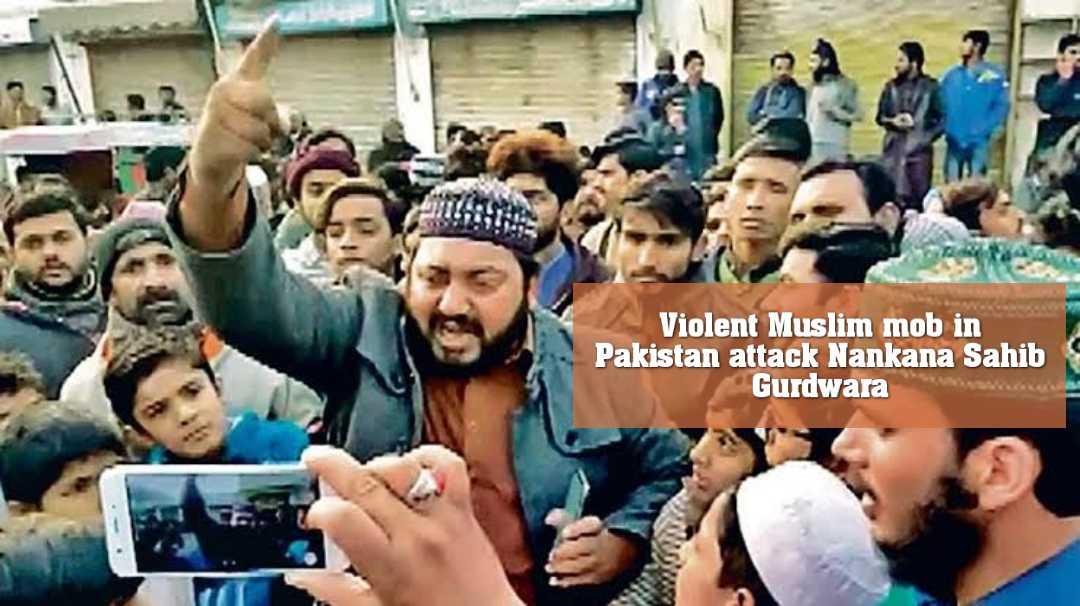পাকিস্তানের নানকানা সাহিবকে ঘিরে মুসলিমদের শিখ বিরোধী স্লোগান