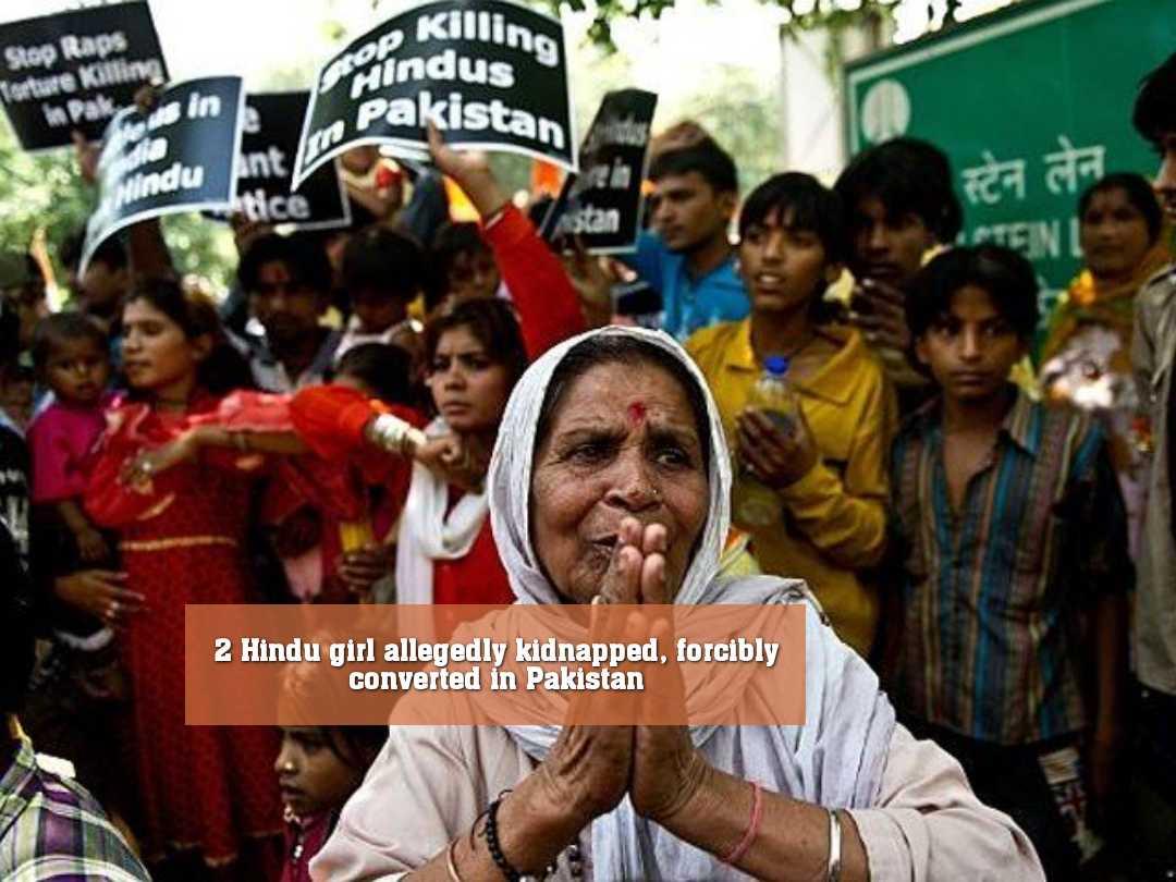 পাকিস্তানে আবারো হিন্দু মেয়েকে অপহরণ করে ধর্মান্তকরণ