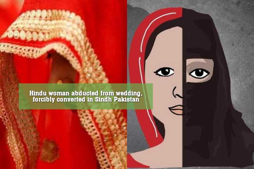 পাকিস্তানে বিয়ের আসর থেকে এক হিন্দু মেয়েকে অপহরণ করে ধর্মান্তকরণ