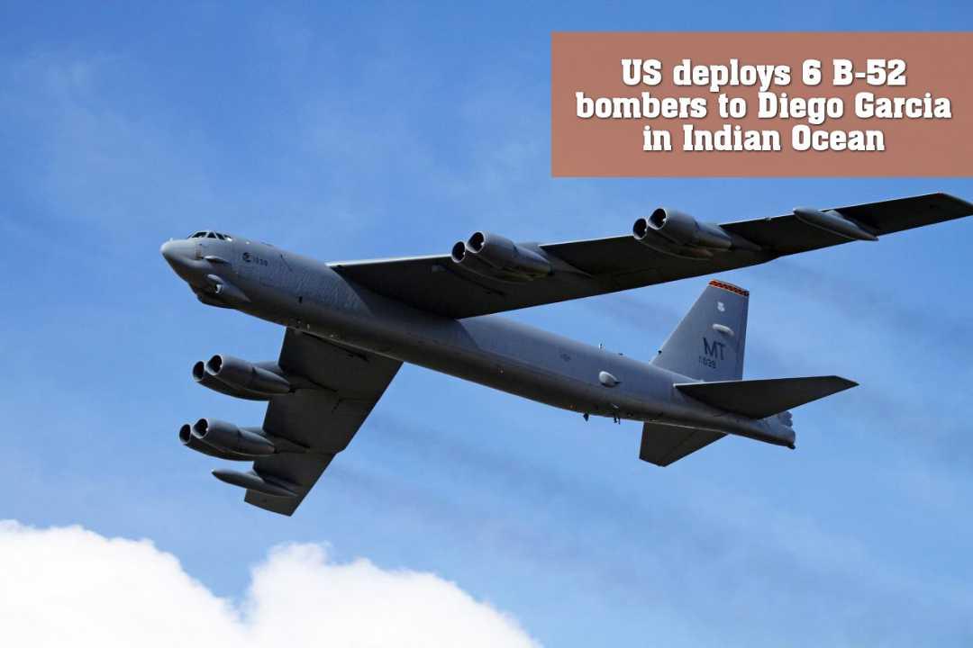ভারত মহাসাগরের ডিয়েগো গার্সিয়ায়  B-52 বোমারু বিমান মোতায়েন যুক্তরাষ্ট্রের