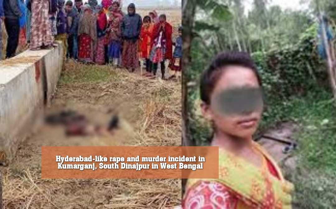 হায়দ্রাবাদের পৈশাচিক ঘটনার পুনরাবৃত্তি কুমারগঞ্জে, এবার কেনো চুপ বুদ্ধিজীবীরা