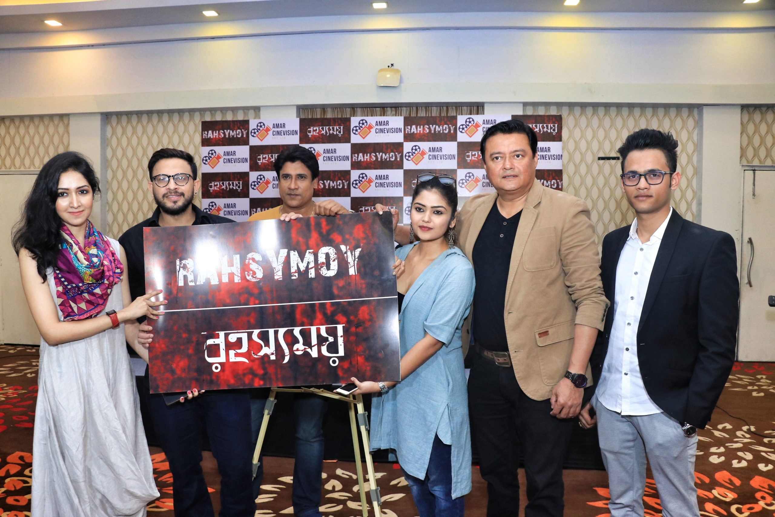 Title launch of a murder mystery
