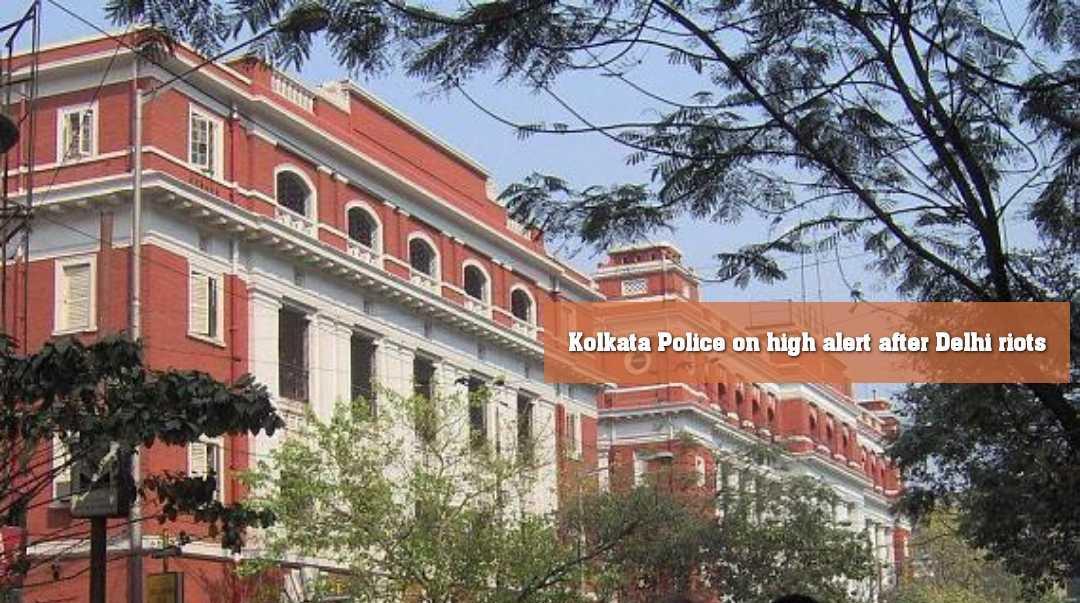 কলকাতা পুলিশ সহ রাজ্য পুলিশের আধিকারিকদের সতর্ক থাকার নির্দেশ