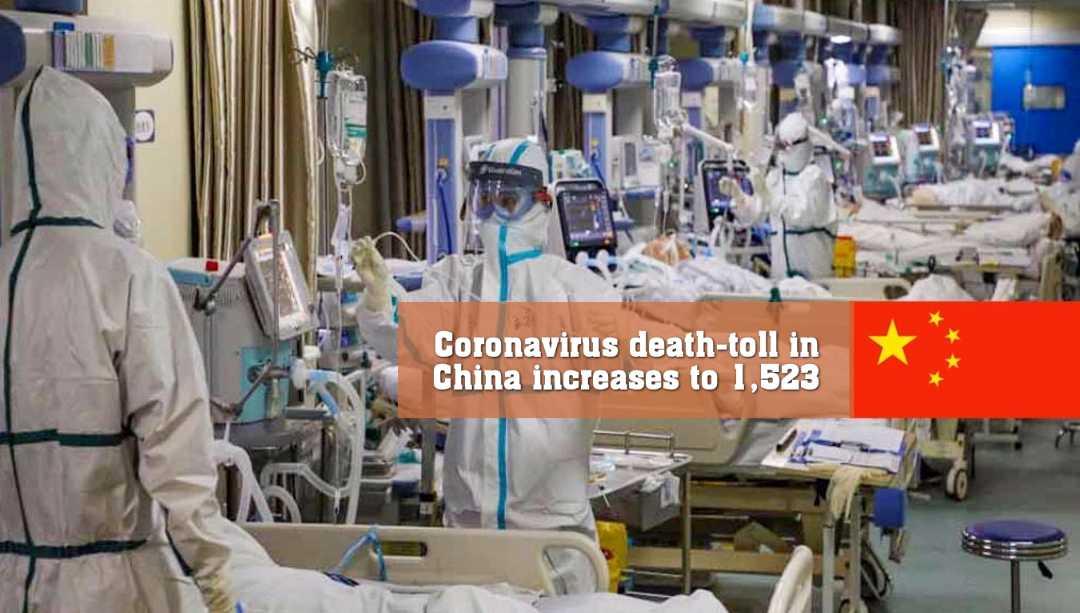 চীনে করোনা ভাইরাসে মৃতের সংখ্যা ছাড়ালো ১৫০০