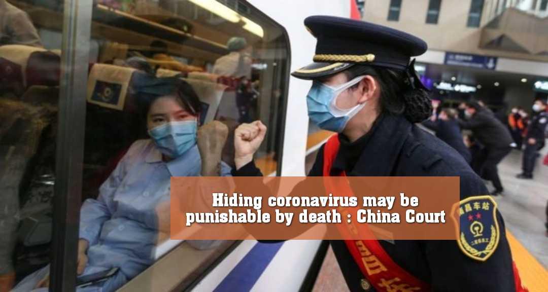 করোনা ভাইরাসের উপসর্গ গোপন করলে হতে পারে মৃত্যুদণ্ড : চীনের আদালত