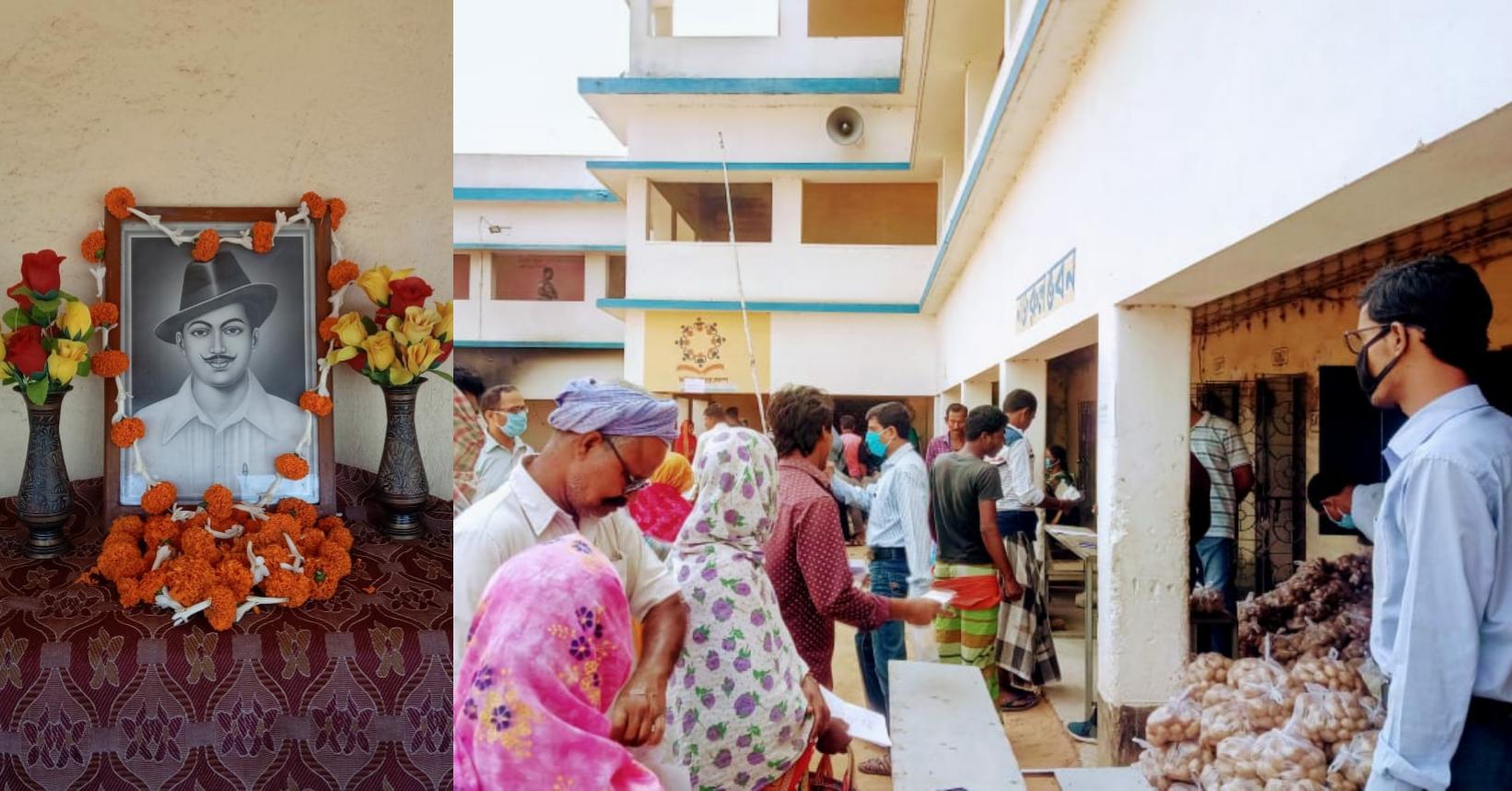 চূয়াডাঙ্গা হাইস্কুলে ভগৎ সিং স্মরণ