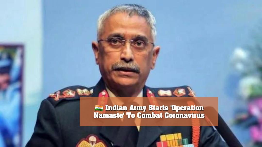 করোনার বিরুদ্ধে ভারতীয় সেনার নতুন অভিযান 'অপারেশন নমস্তে'