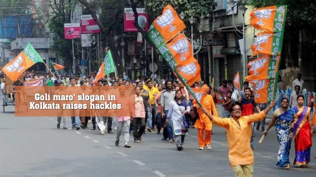 এবার কলকাতায় 'গুলি মারো' স্লোগান