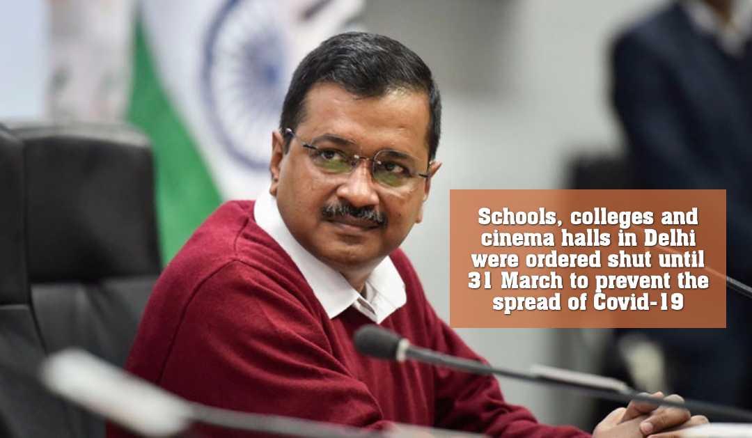 স্কুল, কলেজ ও সিনেমা হল আগামী ৩১ মার্চ পর্যন্ত বন্ধ রাখার নির্দেশ দিল্লি সরকারের