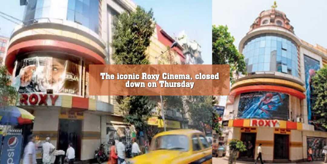 বন্ধ হয়ে গেল কলকাতার ঐতিহ্যবাহী রক্সি সিনেমা