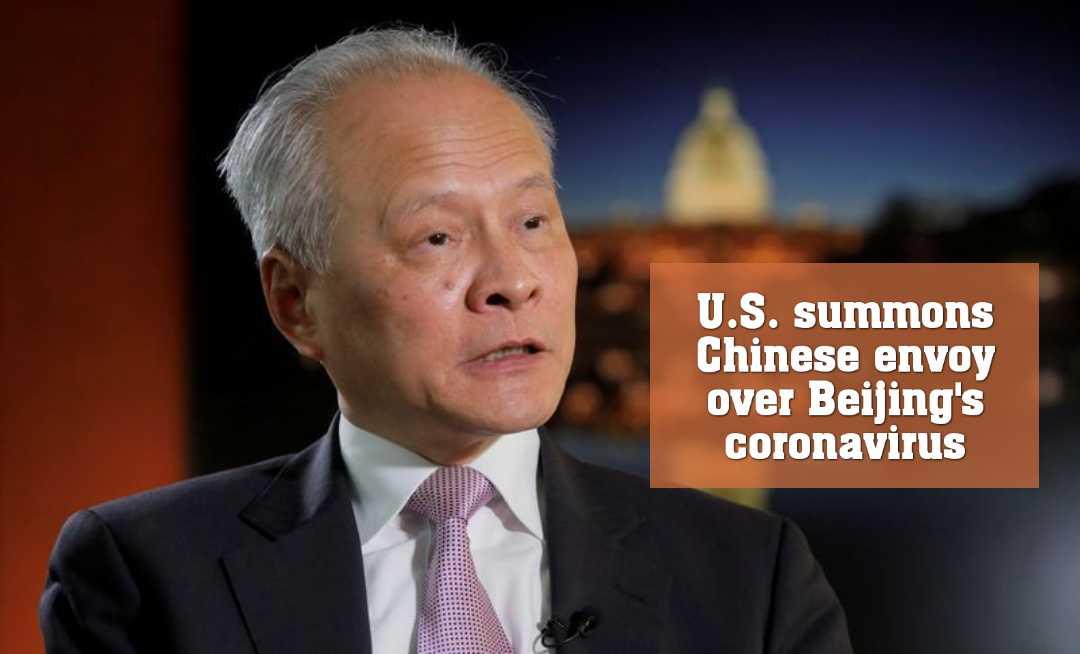 যুক্তরাষ্ট্রে নিযুক্ত চীনের রাষ্ট্রদূতকে তলব মার্কিন পররাষ্ট্র মন্ত্রণালয়ের
