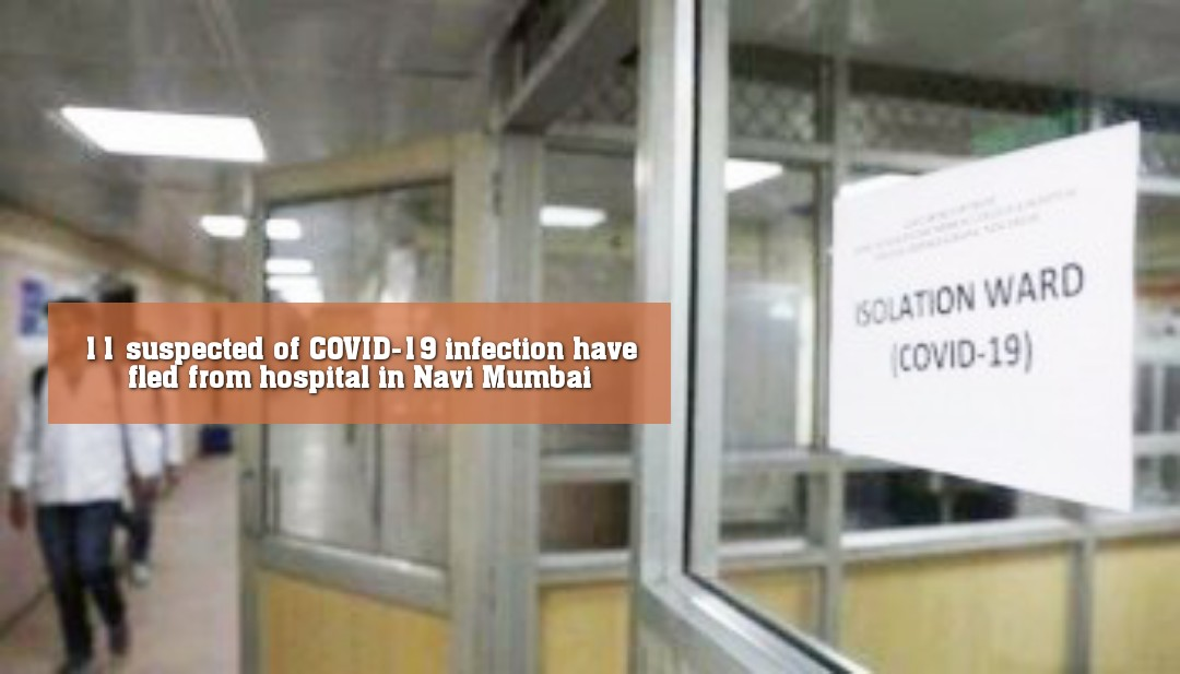 মুম্বাইয়ের একটি হাসপাতাল থেকে পলাতক সন্দেহভাজন ১১ জন কোভিড-১৯ রোগী